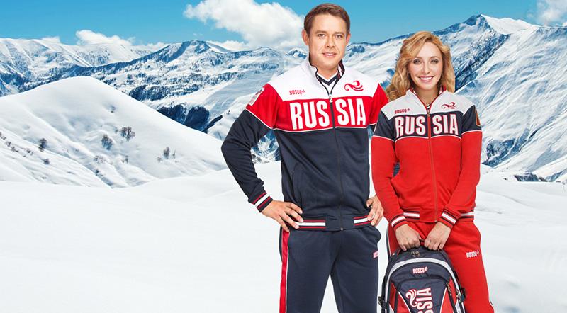 9d978253 Bosco Sport (Россия) – официальный сайт, коллекции Bosco Sport 2019 ...