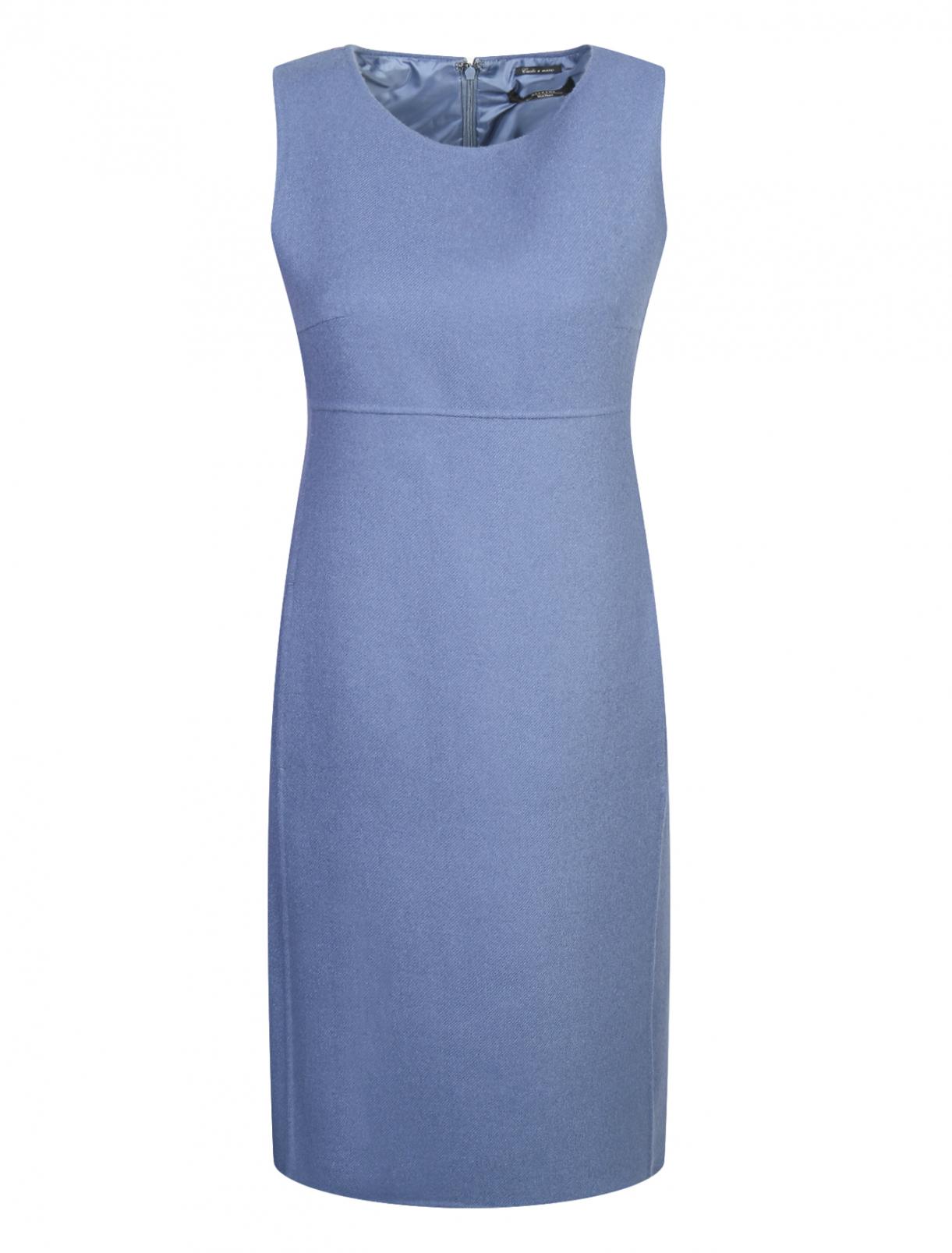 Платье-футляр  из шерсти Weekend Max Mara  –  Общий вид